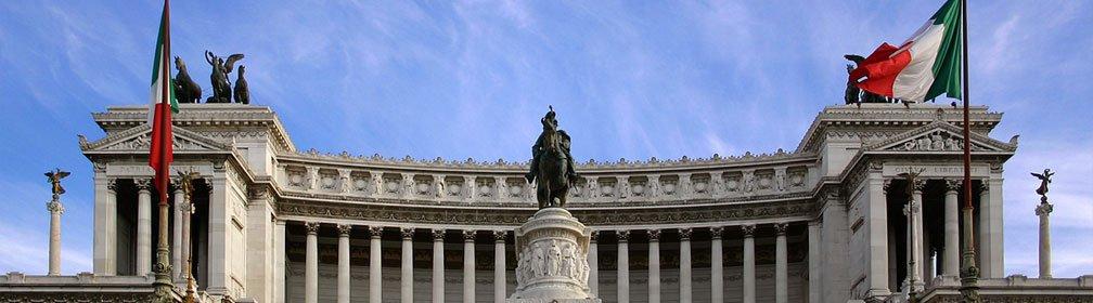 Il Vittoriano o Altare della Patria